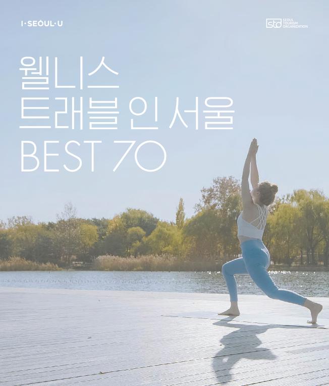 붙임2. ebook 표지 원본_2(국문).png